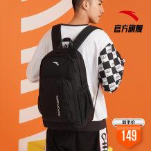 安踏背包双肩包男女2021初中高中大学生书包电脑包运动户外旅行包