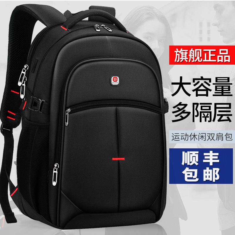 大容量男士双肩包旅行电脑背包女大学生高中生初中学生书包小学生