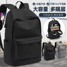 双肩包男士高中初中学生书包大学生大容量简约电脑运动旅行背包女