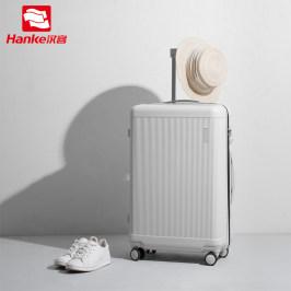 汉客拉杆箱万向轮24行李箱20寸登机箱