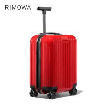 RIMOWA/日默瓦EssentialLite18寸Mini迷你儿童拉杆行李箱