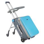 格灵童懒人行李箱儿童可坐可骑拉杆箱