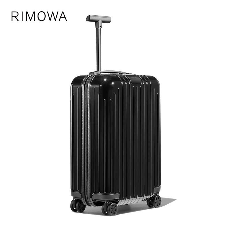 RIMOWA/日默瓦 Essential Lite 20寸 拉杆箱行李箱旅行箱登机箱