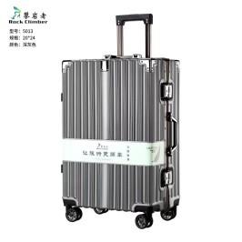 上新攀岩者拉杆箱铝镁合金20登机箱22行李箱24旅行箱26男密码箱女