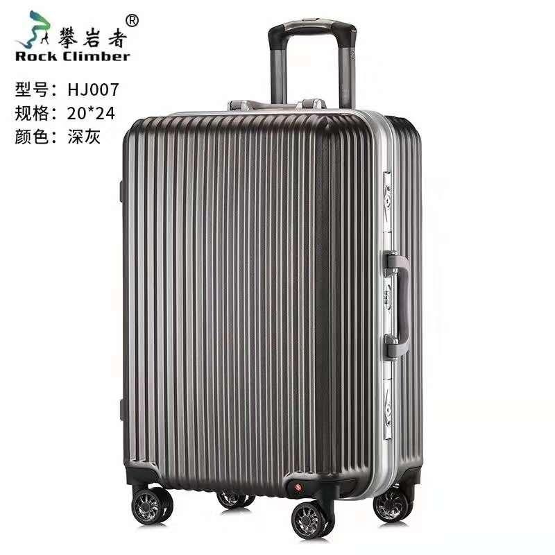攀岩者拉杆箱HJ007铝框拉杆箱万向轮20寸24寸旅行箱箱密码行李箱