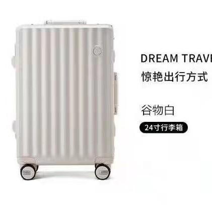 法国领士时尚精品PVC加铝框行李箱旅万向轮拉杆多功能拉杆旅行箱