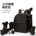 小型相机包双肩尼康索尼数码微单摄影包防水轻便男女休闲款单反包
