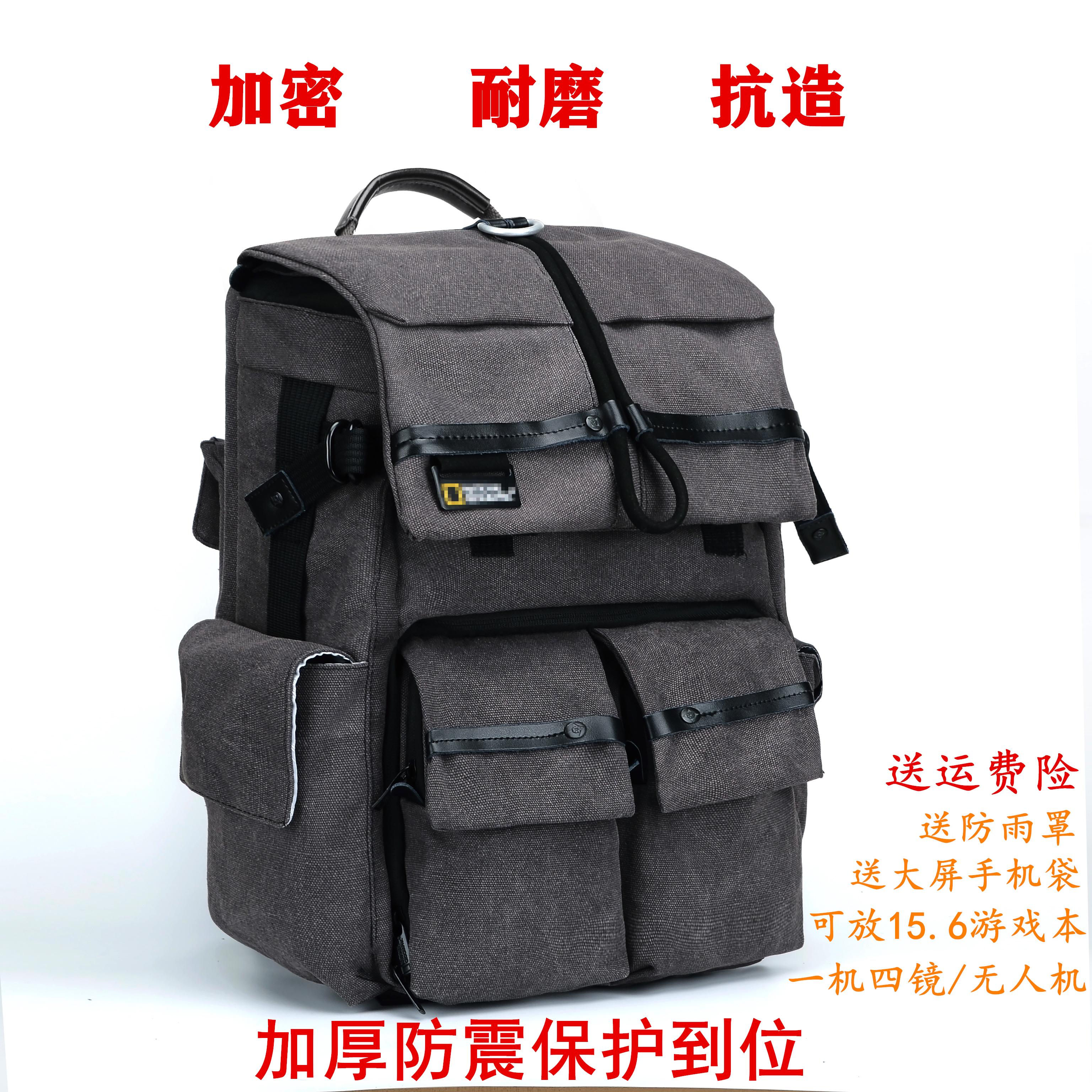 国家地理5070 5072男女帆布休闲摄影包防盗双肩单反相机电脑背包
