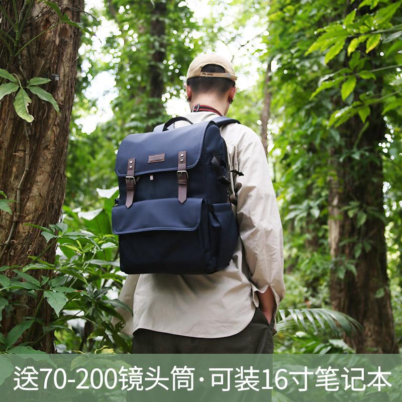 摄影包器材收纳双肩款相机包佳能微单单反专业国家地理摄影背包男