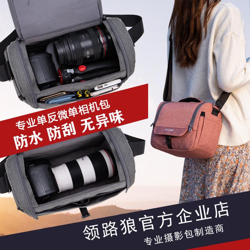 户外男女帆布单肩摄影复古包微单背包索尼佳能5D单反相机包斜跨