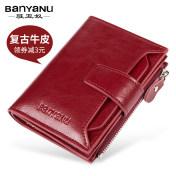 新款女士钱包 短款真皮精致高档小卡包 女式时尚钱夹
