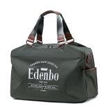 爱登堡超大容量手提旅行包女时尚轻便防水行李包