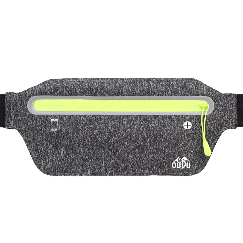 运动跑步腰包女手机袋男马拉松装备健身旅游贴身防水腰带