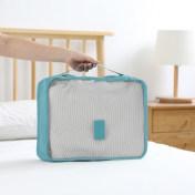 旅行收纳袋行李箱整理包旅游出差分装袋子