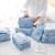 旅行收纳袋套装行李箱收纳包衣服内衣整理袋子旅游便携分装包衣物