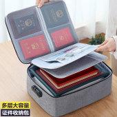 证件收纳包盒 家庭证书资料卡包护照整理箱袋