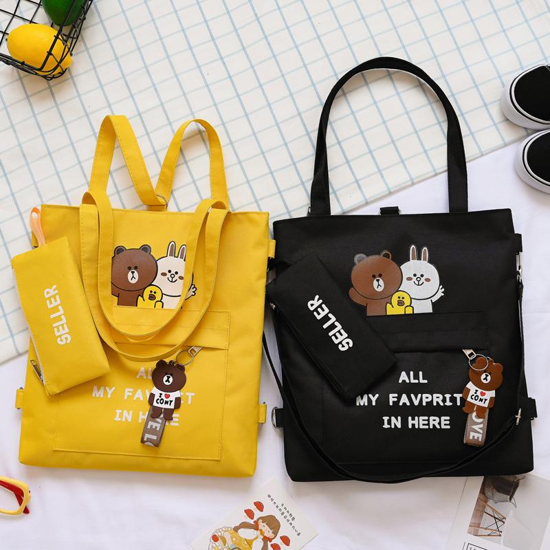 帆布包女小学生手提袋子拎书袋儿童背包补习班装书的书包夏布袋包