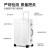漫游行李箱ins新款铝框万向轮旅行箱