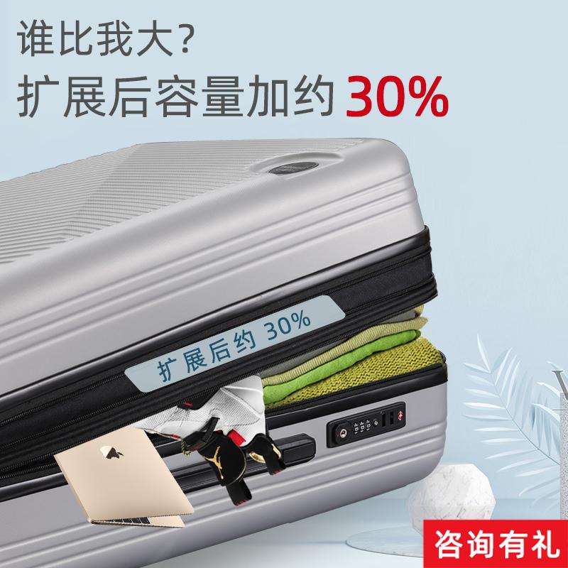结实耐用学生行李箱密码皮箱子万向轮202426寸拉杆箱