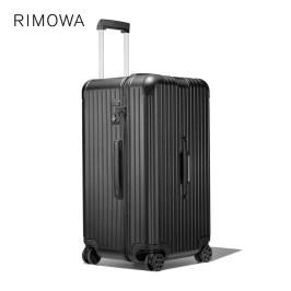 RIMOWA/日默瓦Essential Trunk31寸拉杆箱行李旅行箱