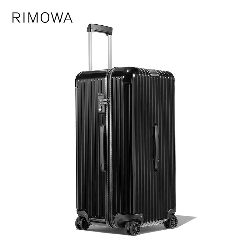 RIMOWA/日默瓦Essential Trunk33寸拉杆箱行李箱旅行箱