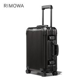 RIMOWA/日默瓦Original21寸铝镁合金拉杆箱行李箱