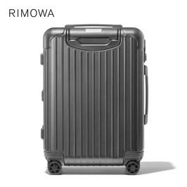 RIMOWA/日默瓦Essential20寸拉杆箱行李箱登机箱旅行箱
