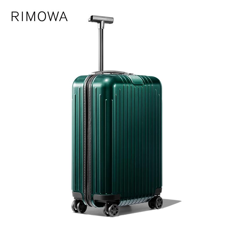RIMOWA/日默瓦EssentialLite21寸拉杆箱旅行箱行李箱登机
