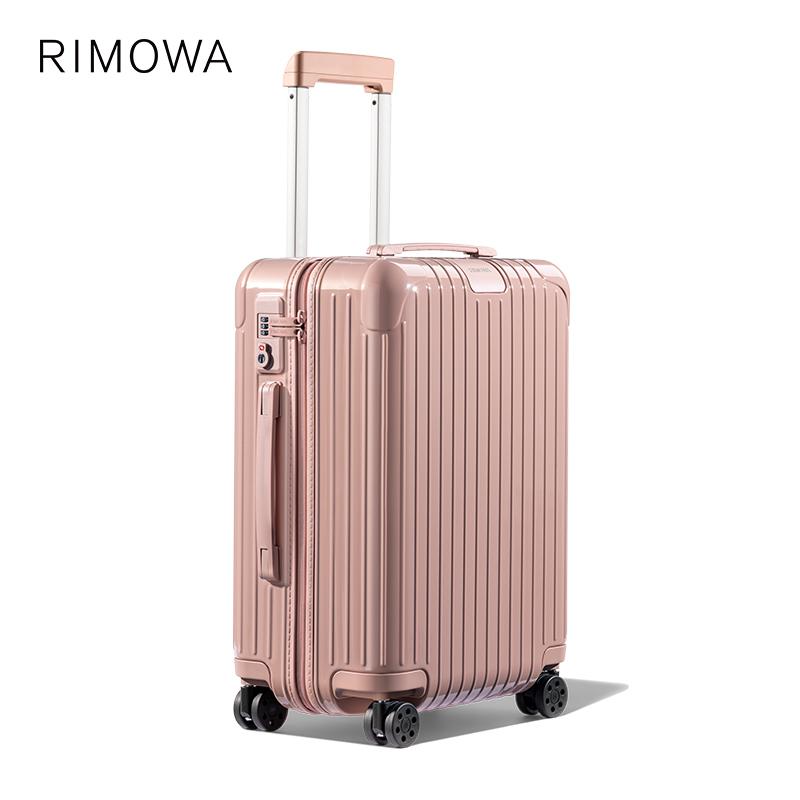 RIMOWA日默瓦Essential21寸全新色彩行李箱旅行箱拉杆箱