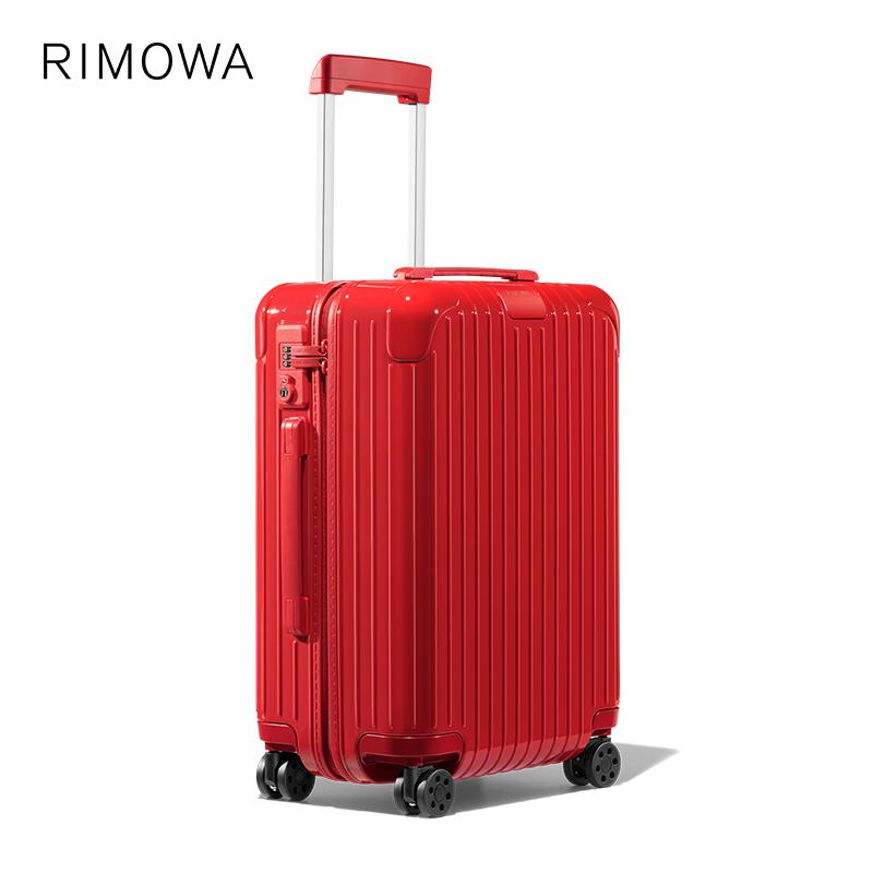 RIMOWA/日默瓦Essential21寸拉杆箱行李箱