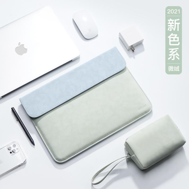 笔记本内胆包适用联想苹果华为matebook14小米macbook小新pro13电脑包air13.3女mac12男D保护套