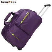 卡拉羊拉杆包旅行包男女行李包大容量登机箱拉杆包