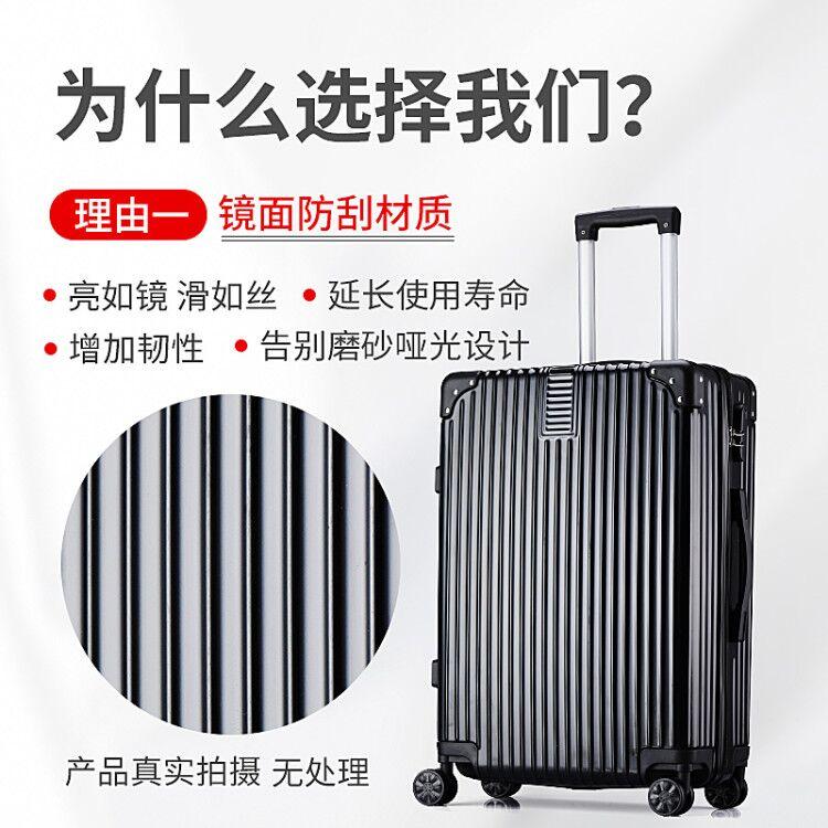 行李箱女ins网红新款拉杆旅行密码皮箱子