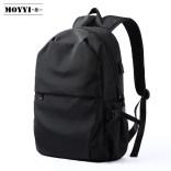 潮流双肩包男士休闲防水旅行包电脑包背包