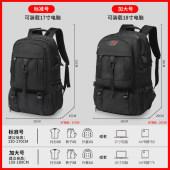 旅行包男户外登山防水超大容量双肩包电脑背包