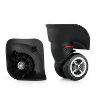 行箱李轮子配件 密码箱包滑滚轮轱辘替换通用