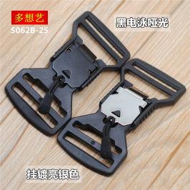 多想艺4.0cm磁铁插扣盖板磁力卡扣箱包扣具机能吸扣织带磁性锁扣