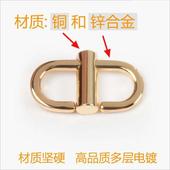 包包链条调节扣金属五金配件缩短包带d字扣肩带调整神器