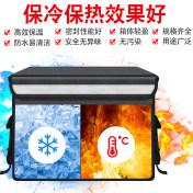 驰立方外卖箱送餐箱商用外卖箱子骑手装备保温