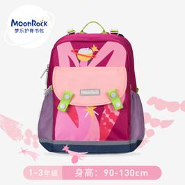 MoonRock梦乐护脊书包小学生幼儿园轻便减负背包