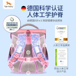 tigerfamily小学生书包1-3年级儿童书包减负护脊背包