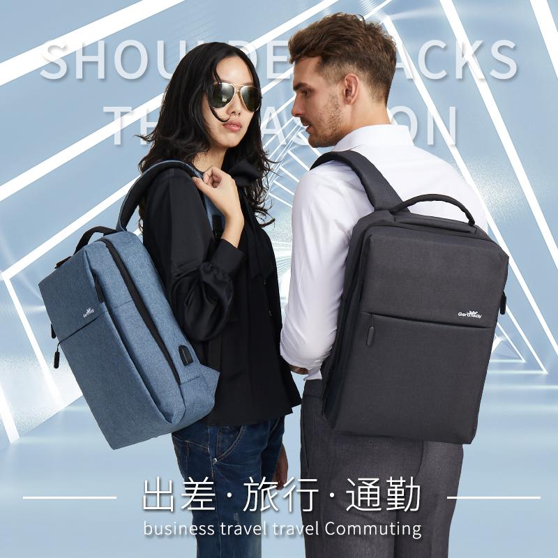 背包男双肩包休闲多功能男士商务15.6寸17电脑包定制印LOGO女书包