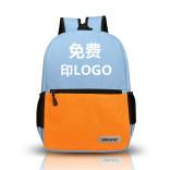 rekr定制书包印logo培训小学生定做印字书包