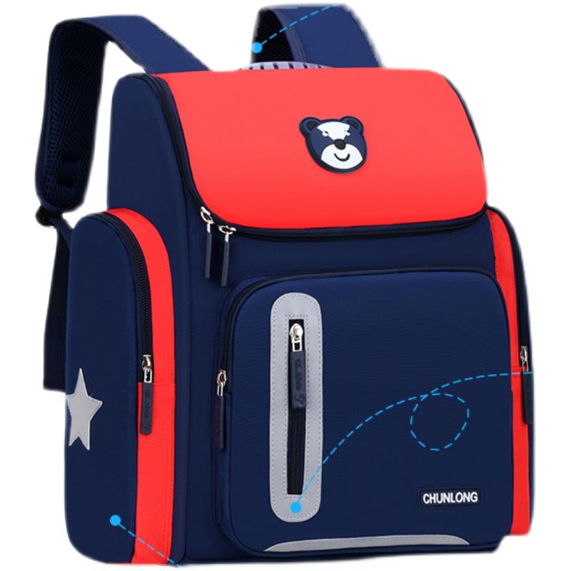 书包小学生男儿童背包轻便减负护脊1-2-3-4-5-6年级女定制印LOGO