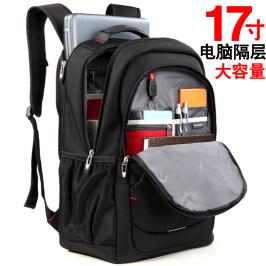 双肩包男士大容量电脑旅行商务背包高中初中学生书包
