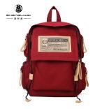 书包女大学生原宿高中学生初中生旅游电脑背包旅行双肩包夏大容量