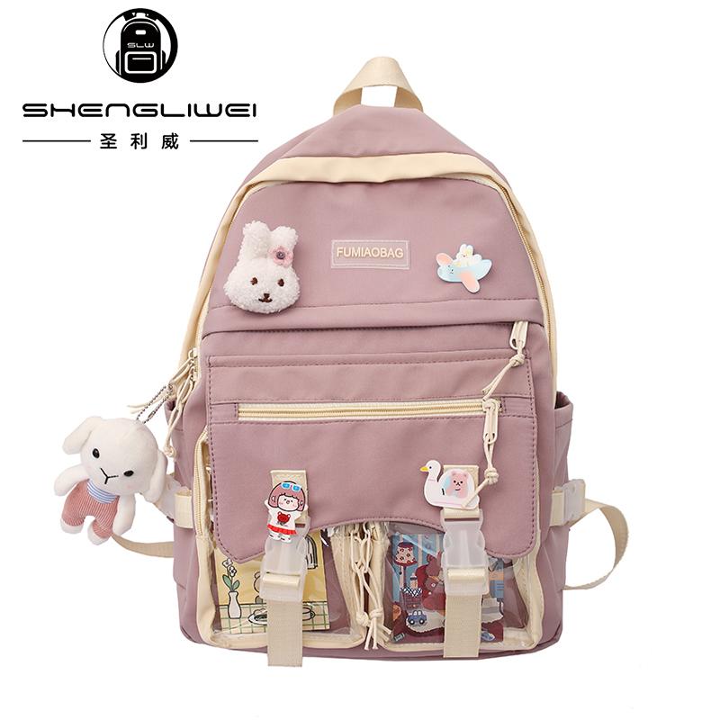女孩书包女小学生三到六年级中学生初中生超轻大容量背包